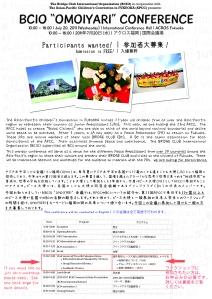 "The BCIO ""OMOIYARI"" Conference"