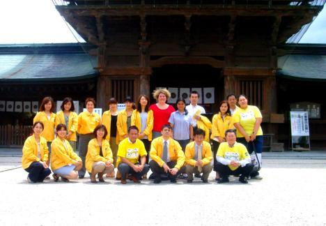 At Hakozaki Shrine
